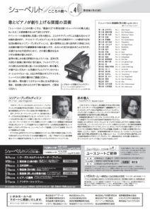 20170113-2